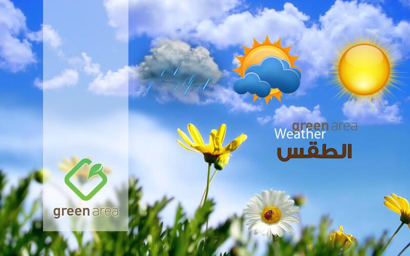 Temps peu nuageux, hausse limitée des températures