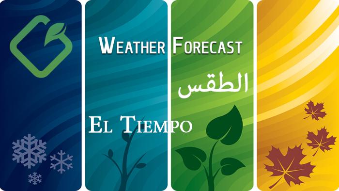 Météo: temps partiellement nuageux, stabilité des températures
