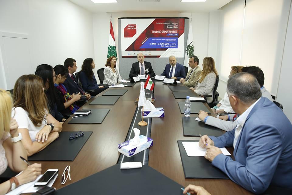 Le salon «Project Lebanon» se tiendra du 31 mai au 3 juin 2016