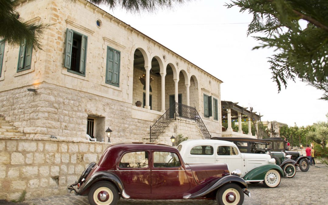 «Ford» dans la «maison du beau temps» à Nabatieh