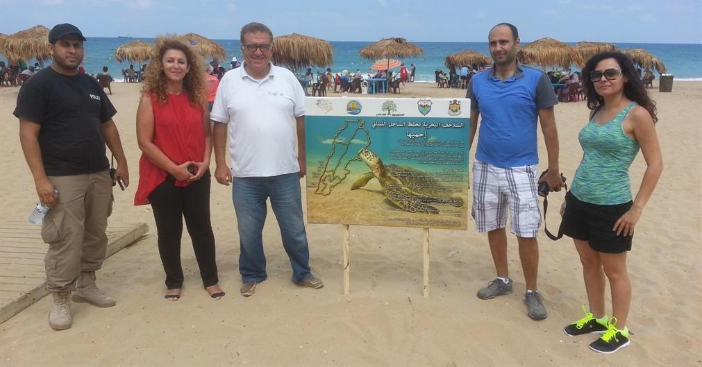 Awareness campaign in Sidon for protection of sea turtles