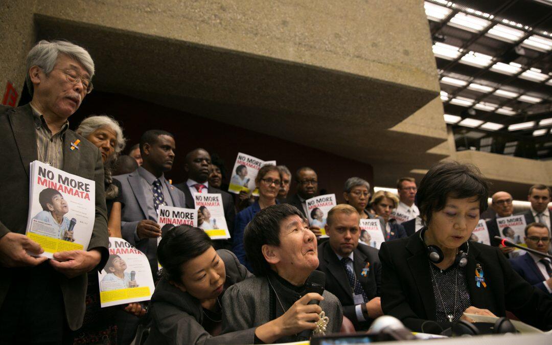 """المؤتمر الأول، محطة إقلاع إتفاقية """"ميناماتا"""" بشأن الزئبق"""