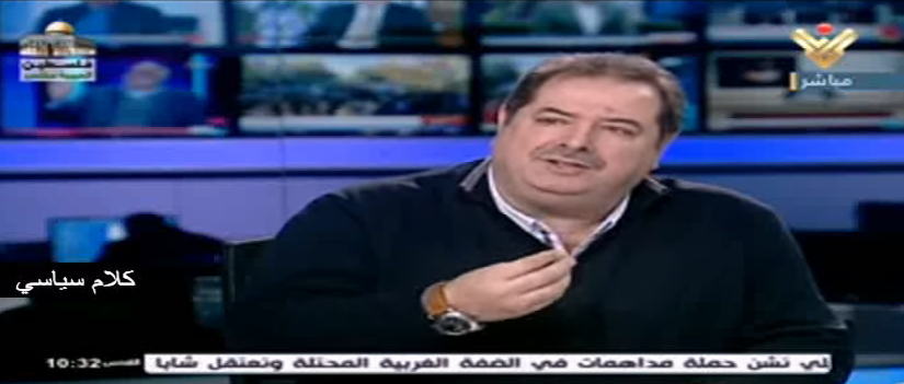 حوار رئيس تحرير الإعمار والاقتصاد حسن مقلد في برنامج مع الحدث / قناة المنار