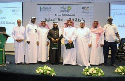 Mepco lance un programme de leadership pour les jeunes saoudiens