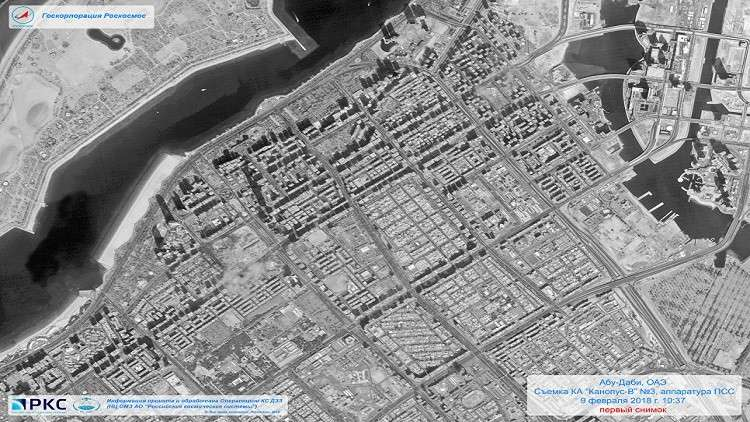 """مدينة عربية.. أول صور يلتقطها القمر الروسي """"كانوبوس-V"""""""