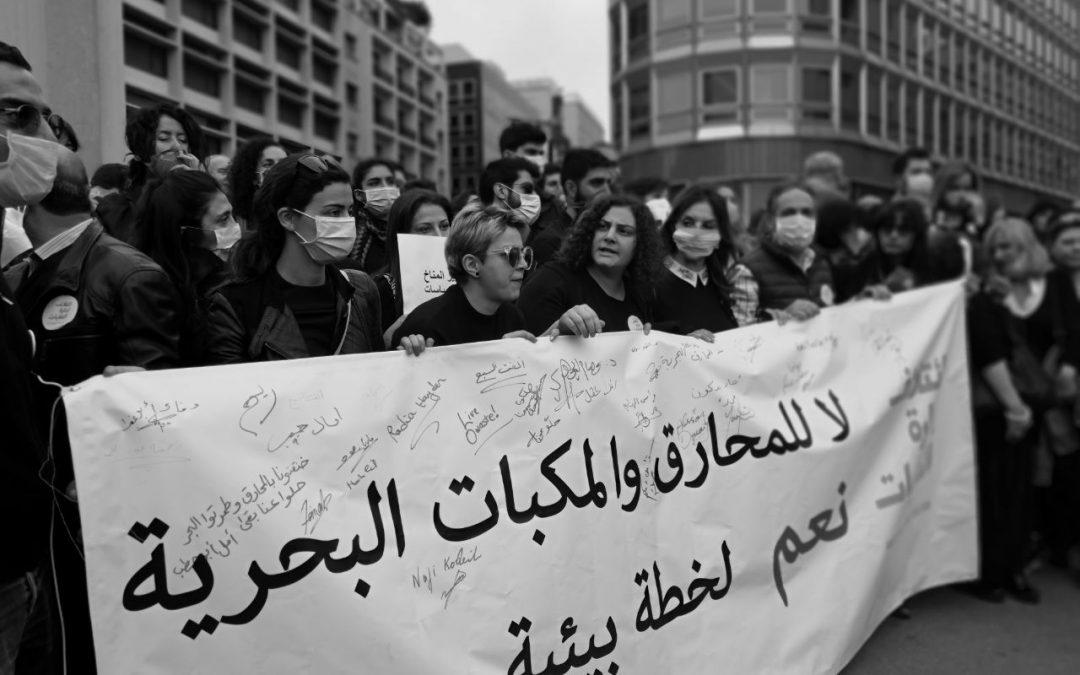 تحرك لائتلاف إدارة النفايات في وسط بيروت رفضاً للمحارق