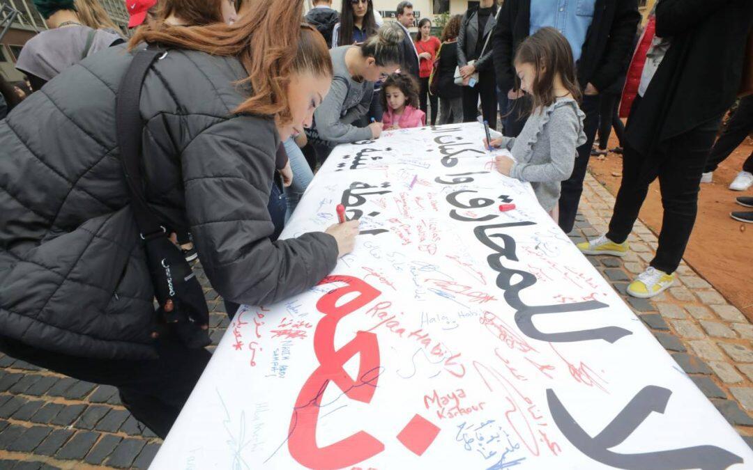 """""""لا """" مدوية للمحارق في لبنان في يوم البيئة العالمي"""
