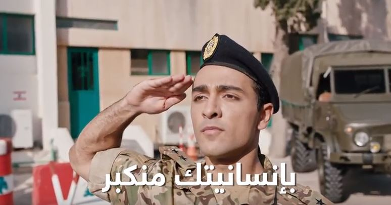 "This video is a tribute from Alfa to all Lebanese Armed Forces who are demonstrating that ""Honor, Sacrifice and Loyalty"" are not only lived in battle fields but in their everyday life through their humanism, care and kindness."