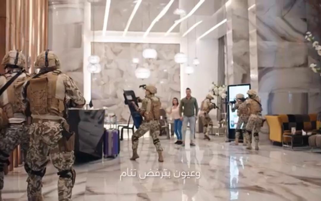 Alfa : General security