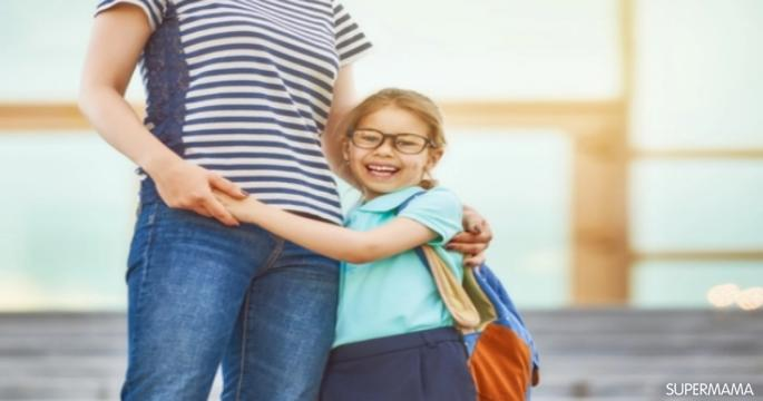 10 أسئلة ضرورية لطفلك بعد رجوعه من المدرسة