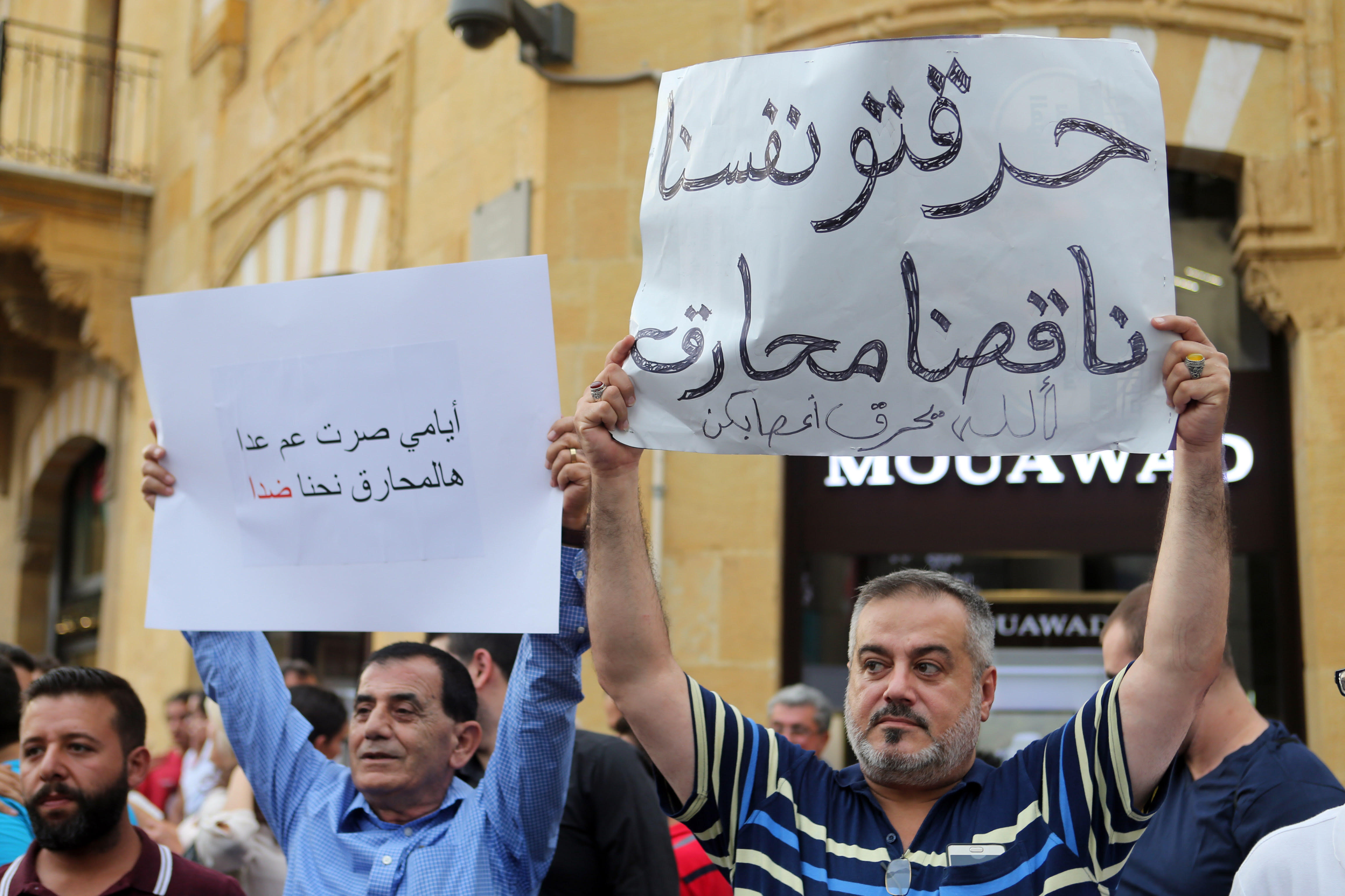 المحارق حاجة أوروبية والتضليل حاجة مروجيها في لبنان