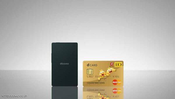 """""""أنحف"""" هاتف في العالم بحجم بطاقة بنكية!"""