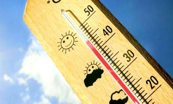 لحرارة سترتفع 1.5 درجة بين   2030 و2052 !!