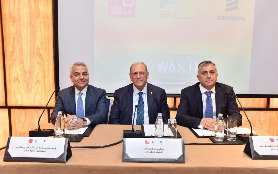 الجراح خلال إطلاق مبادرة الفا لاعادة تدوير النفايات الإلكترونية: للمرة الأولى في لبنان يكون هناك وعي والتفاتة لمعالجة هذا الموضوع