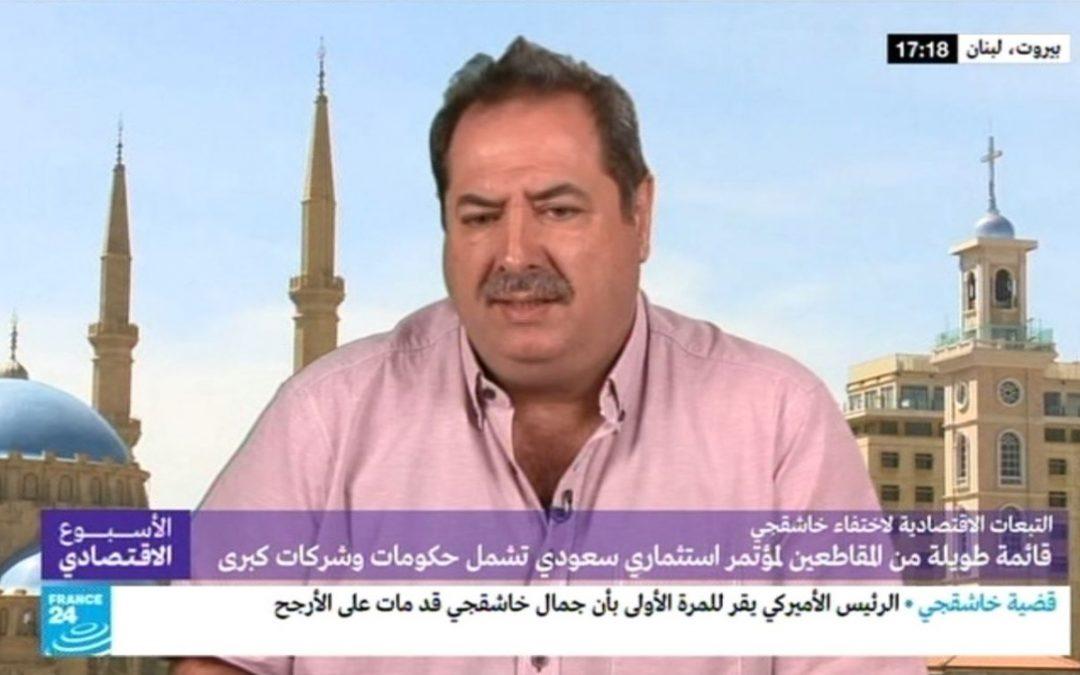 مقابلة رئيس تحرير مجلة الاعمار والاقتصاد الدكتور حسن مقلد على محطة france 24