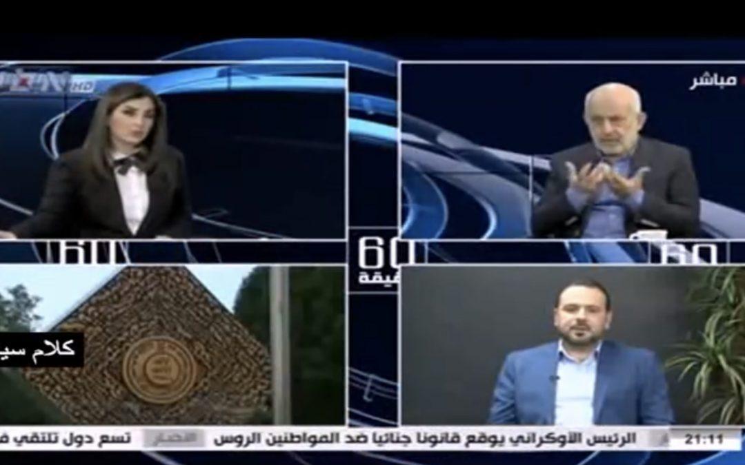 برنامج ستون دقيقة – د طلال عتريسي وزياد ناصرالدين