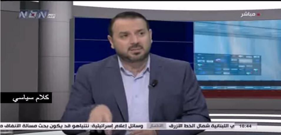 السياسة اليوم 4 12 2018 | زياد ناصر الدين ~ امل الحاضر فضول | nbn