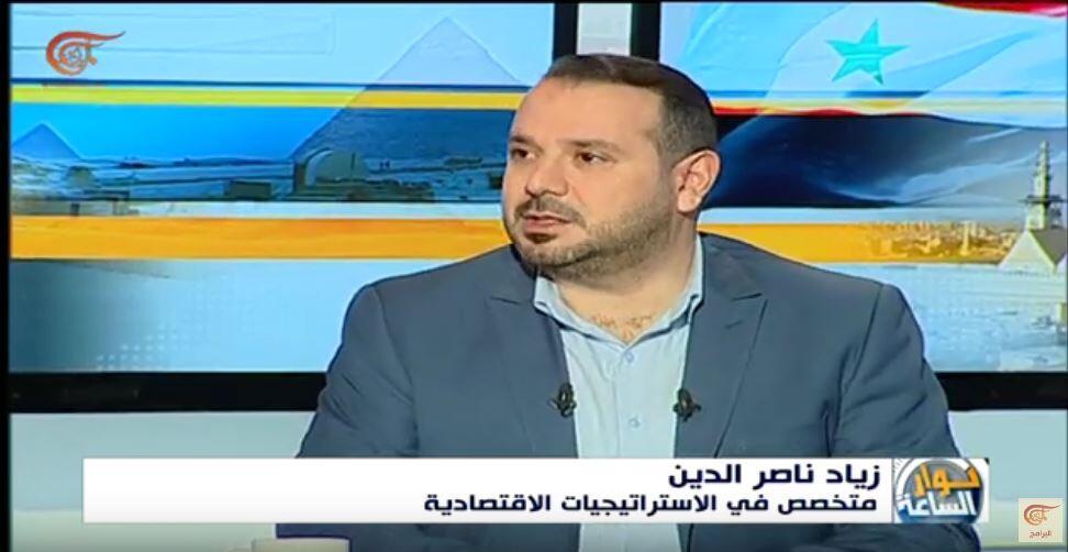 حوار الساعة | زياد ناصر الدين – متخصص في …