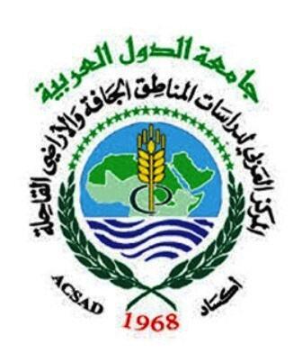المؤتمر العلمي العربي الأول حول اساليب الحد من الإصابة بسوسة النخيل الحمراء في المنطقة العربية