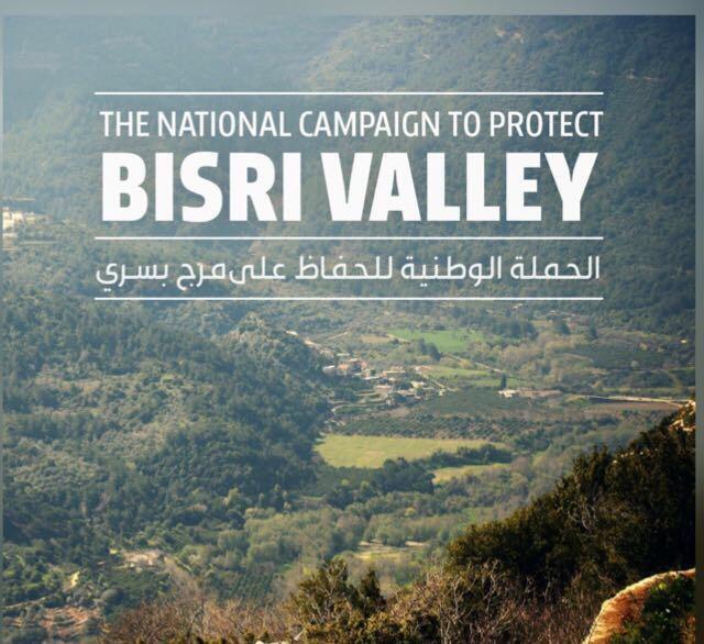 الحملة الوطنية لمرج بسري: لكشف دراسات مشروع السد قبل حدوث مجزرة بيئية