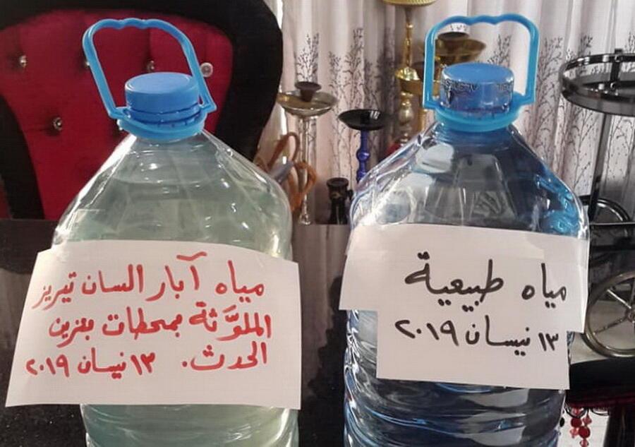 مياه الشفة في السان تيريز – الحدث ملوثة بالمازوت… الأهالي يرفعون الصوت ولا من مجيب!