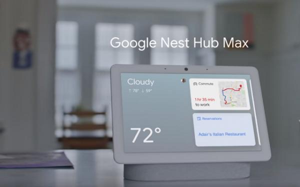 """بالفيديو: """"غوغل"""" تطلق جهازا ذكيا غير مسبوق!"""