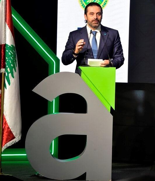 عرب نت أطلقت مؤتمرها بدورته العاشرة الحريري: الدولة الرقمية أكثر ذكاء وتحمل معها إمكانات هائلة للاقتصاد اللبناني