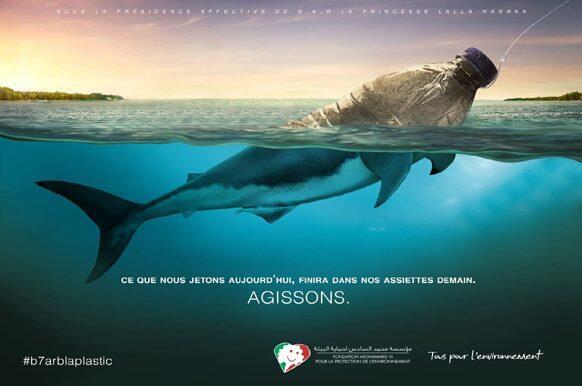 """المغرب يطلق حملة للشواطئ النظيفة تحمل اسم """"بحر بلا بلاستيك"""""""