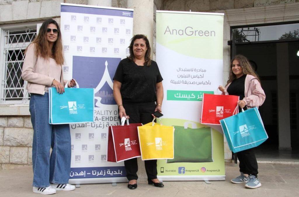 توزيع أكياس صديقة للبيئة في إهدن
