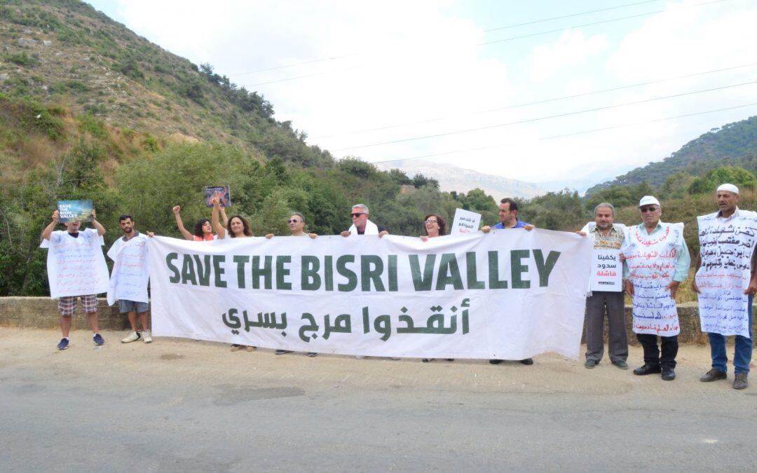 إعتصام للحملة الوطنية لحماية مرج بسري ضد مشروع سد بسري وكلمات ناشدت المسؤولين إعادة النظر بالموضوع