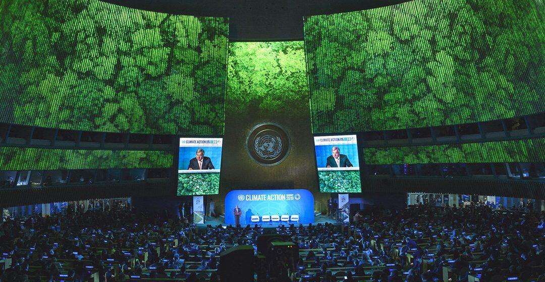 """""""العمل المناخي العربية"""" تدعو  للتحرك الفوري للحد من اثار ظاهرة الاحتباس الحراري"""