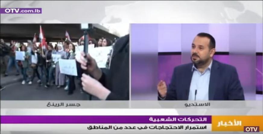 زياد ناصر الدين – كاتب وباحث اقتصادي