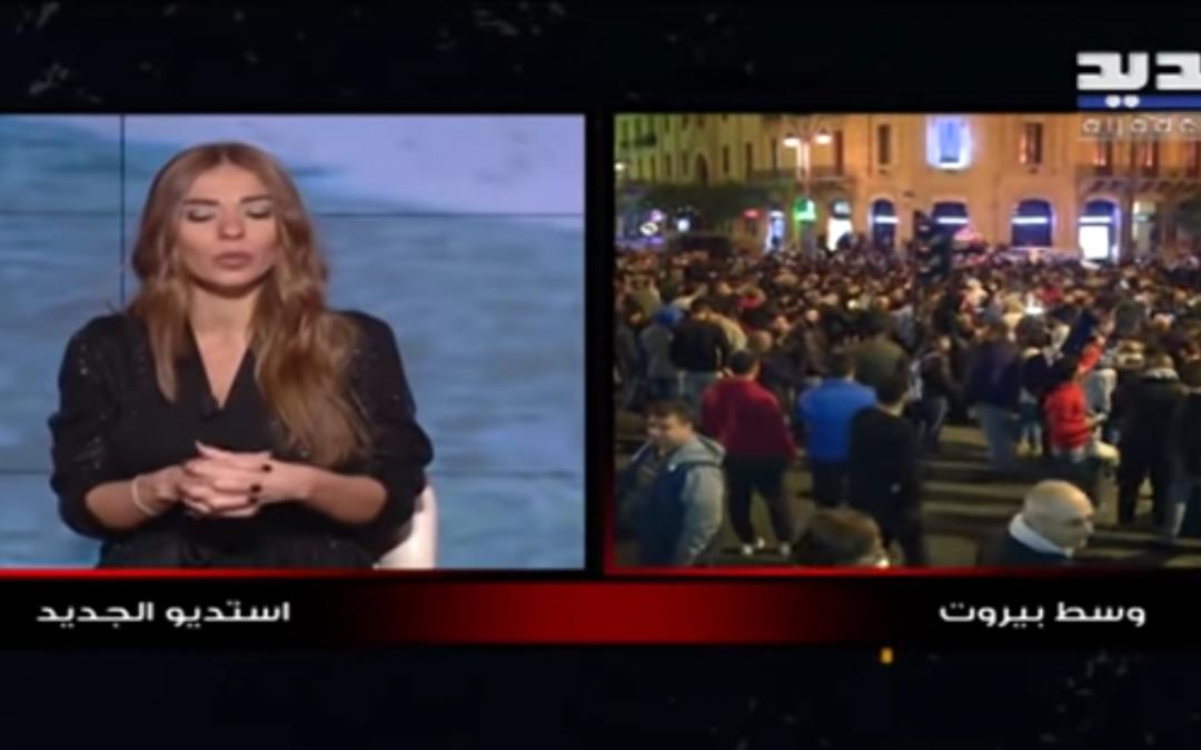 حسن مقلد يكشف تفاصيل تحويل نائب لبناني عشرة ملايين دولار للخارج