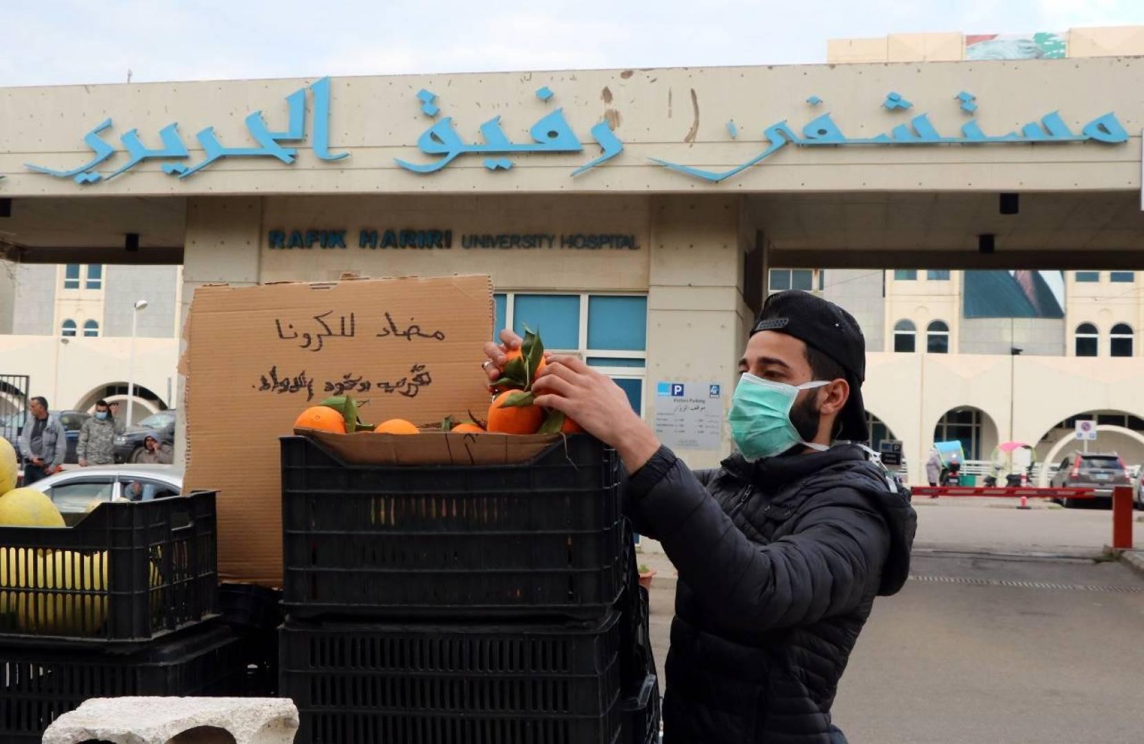 """""""كورونا"""" في لبنان .. الوقاية خير من العلاج!"""