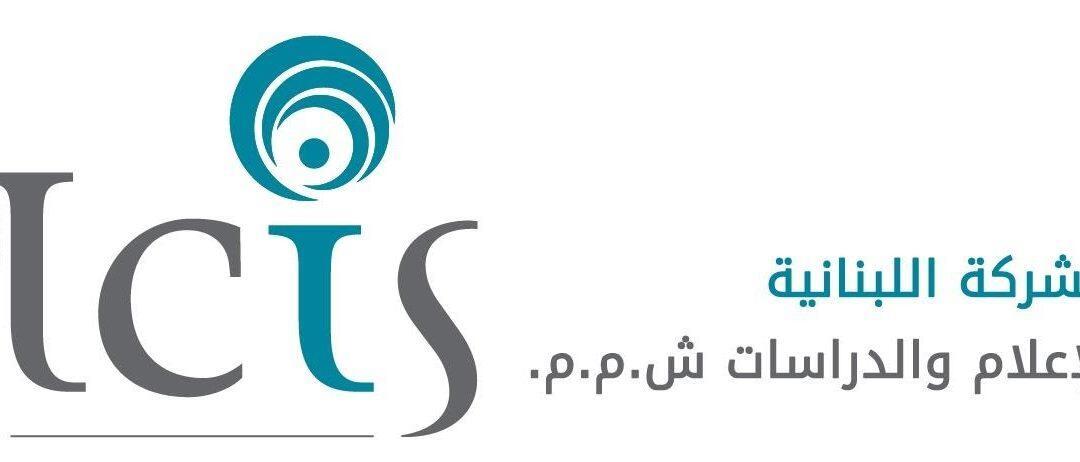 Greenarea.me – محمد زبيب