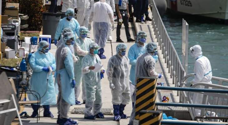 هوبكنز: إصابات كورونا حول العالم تتجاوز الـ 56 مليون حالة