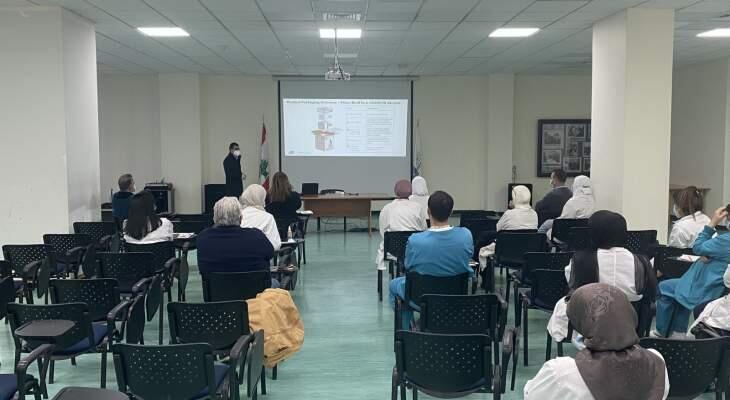 الأبيض: أشعر بالأمل لحضور الجلسة التدريبة الأولى من شركة فايزر للعاملين بمستشفى بيروت