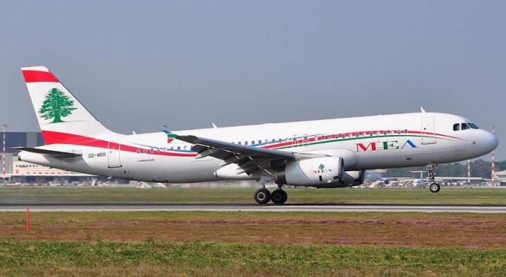 طيران الشرق الأوسط: الـ PCR أصبح إلزاميا قبل الصعود على متن طائراتنا