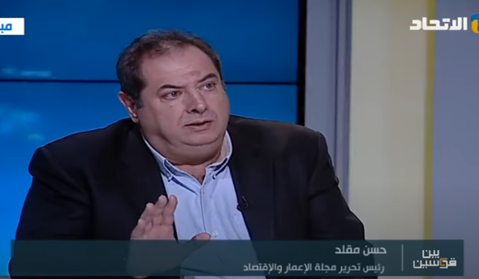 د. حسن مقلد ود. فيصل جلول/ بين قوسين