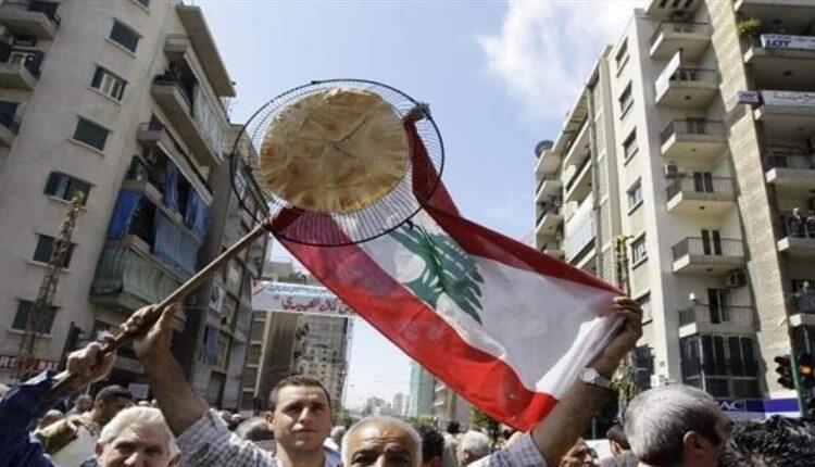 ناقوس خطر جديد... الاسكوا: الفقر يطال أكثر من ثلاثة أرباع السكان في لبنان