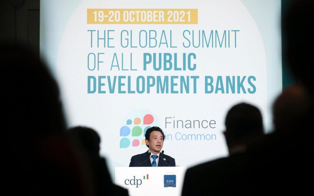 بنوك التنمية العامة: جزء من الحلّ للقضاء على الجوع