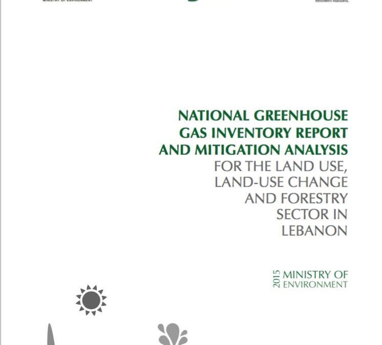 تقرير لبنان حول غازات الدفيئة الوطنية في قطاع استخدام الأراضي