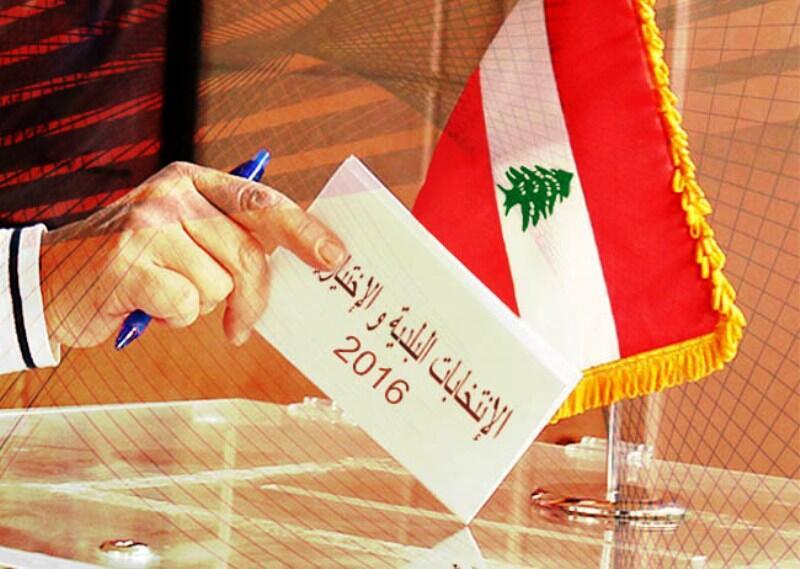 إنماء طرابلس هنأت الفائزين بالانتخابات: لطي الصفحة والتعاون الإنمائي