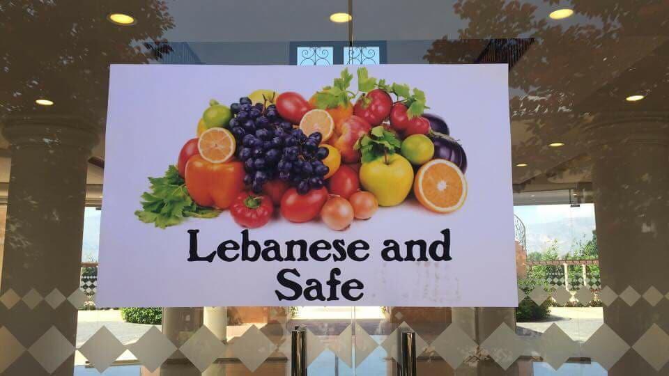 مشروع Lebanese and Safe… الحويك لـ Green Area: هدفنا منتجات زراعية نظيفة ومنافسة