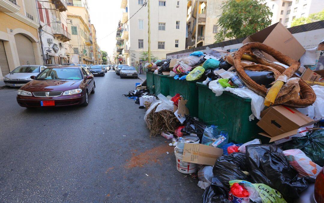 باركينغ نفايات .. إبداع لبناني جديد