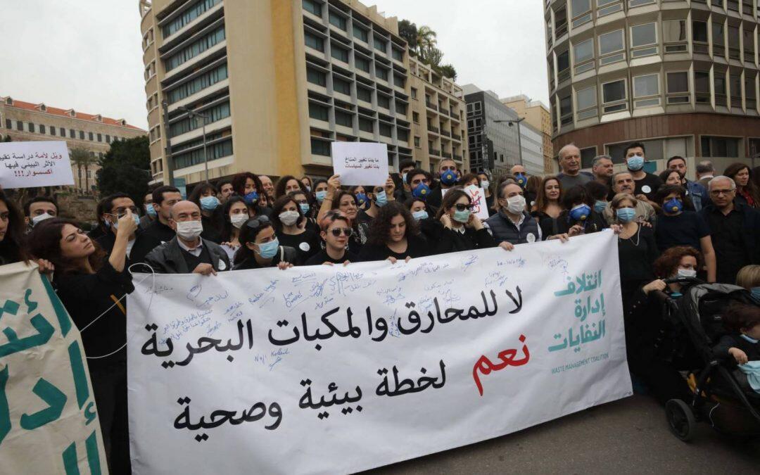 الجمعيات البيئية وسياسة إدارة النفايات في لبنان