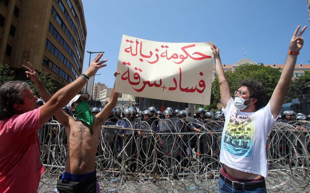 البيئة في برامج المرشحين للإنتخابات البرلمانية في لبنان