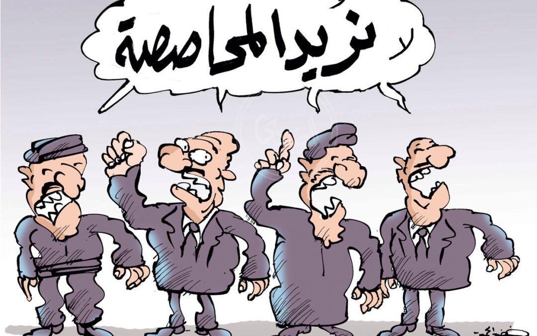 الإصلاح المفقود في حكومة المحاصصة المذهبية