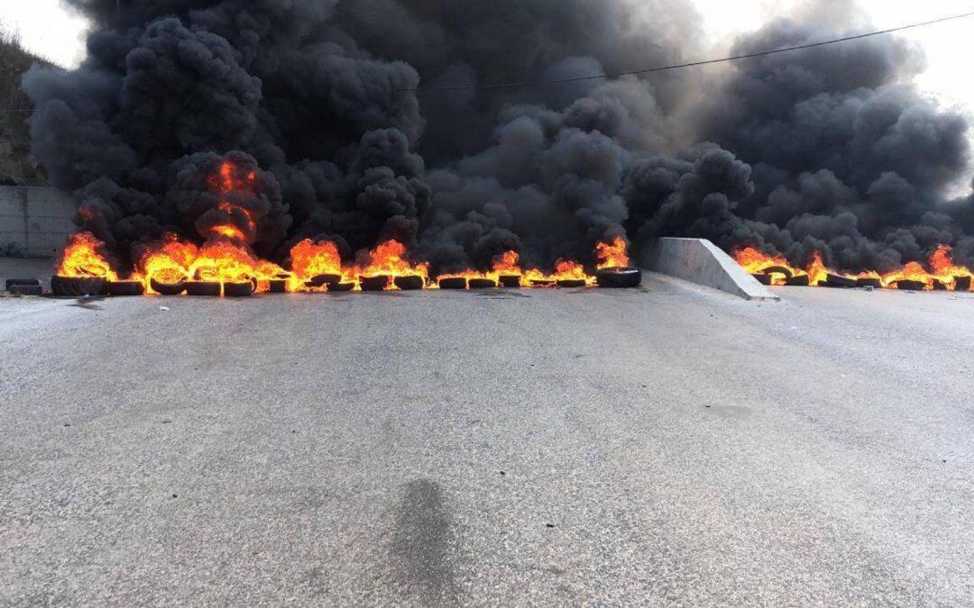 حرق الدواليب…جريمة قتل من نوع آخر