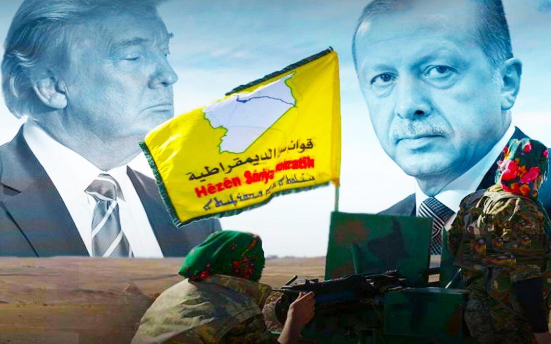 الإتفاق الأميركي-التركي ..  ليس للكردي من يراسله!!